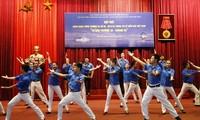 越南海洋岛屿信息交流活动在奠边省举行