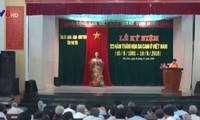 越南全国各地举行越南橙剂灾难55周年纪念活动