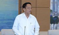 越南国会常务委员会向《警卫法(草案)》提供意见