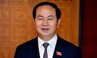 越南国家主席陈大光就2016年中秋节致贺信
