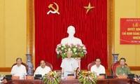 越共中央总书记首次进入中央公安党委