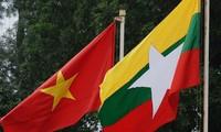 越南国会主席阮氏金银对缅甸进行正式友好访问