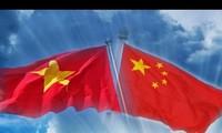 越共中央总书记阮富仲会见中共中央代表团