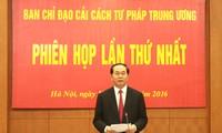 陈大光主持中央司法改革指导委员会第二次会议