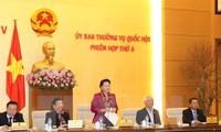 2017年越南国会常务委员会将举行十次会议