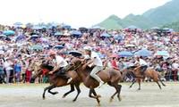 2017国家旅游年开幕式2月11日晚在老街省举行