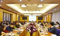 越南中央内政与司法部门举行工作部署会