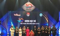 表彰2016年越南10佳青年