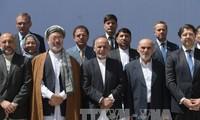 阿富汗和平进程国际会议开幕