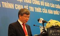越南承诺成功实现各项可持续发展目标