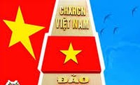 黄沙长沙归属越南地图资料展在薄辽省举行