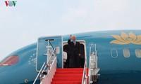 阮富仲圆满结束对印度尼西亚的正式访问 开始对缅甸进行国事访问