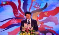 越南之声广播电台革新促发展