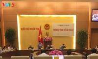 越南国会司法委员会第7次全体会议讨论反腐败问题