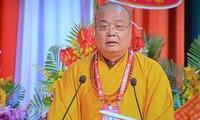 越南佛教教会不断革新创新 满足融入国际和发展时期的要求