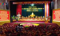 旅法越南佛教界代表:全民族大团结政策产生巨大影响