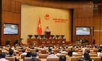 越南十四届国会四次会议闭幕