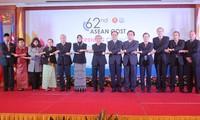 Konferenz über Wissenschaft und Technologie der ASEAN eröffnet