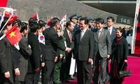 Premierminister nimmt am Atomsicherheitsgipfel in Südkorea teil