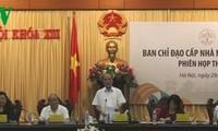 Vietnams Verwaltungsstab für die Vollversammlung der IPU tagt zum zweiten Mal