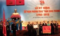 84. Gründungstag des Kommunistischen Jugendverbands Ho Chi Minh gefeiert