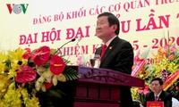 Staatspräsident Truong Tan Sang nimmt an Parteikonferenz der Staatsorgane teil