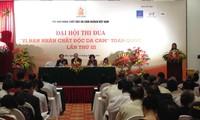 Landeskonferenz für den Wettbewerb über Agent-Orange-Opfer