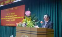 Forschung über Präsident Ho Chi Minh und Parteispitzen verstärken