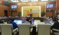 Justizausschuss des Parlaments beruft die 7. Vollversammlung ein
