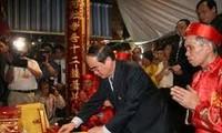 南定省和河南省的陈祠举行开玺仪式
