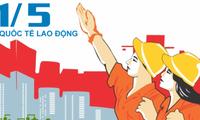 越南各地纷纷举行五一国际劳动节纪念活动