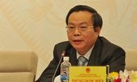 496人当选越南第14届国会代表