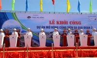 越南岘港市仙沙港扩建项目正式动工