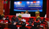 越中公安部第五次合作打击犯罪会议举行