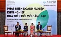 越南革新创新创业节闭幕