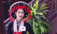 Cận cảnh nhan sắc Người đẹp Hoa Ban 2017 - Trần Thị Phương Anh