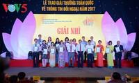 Lễ trao Giải thưởng toàn quốc về thông tin đối ngoại năm 2017