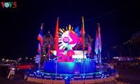 Célébration du 50ème anniversaire de l'ASEAN