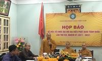 Le 8ème congrès de l'église bouddhique du Vietnam s'ouvrira le 21 novembre