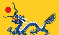 Der Drache in der vietnamesischen Kultur