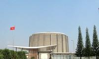Vietnam übernimmt Vorsitz im IAEA- Gouverneurrat
