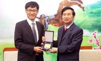 Polizeiministerium Vietnams verstärkt Zusammenarbeit mit KOICA