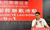 Feier zum 40. Jahrestag der Befreiung Südvietnams in Macau und Russland