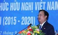 Landeskonferenz der Union der Freundschaftsgesellschaften Vietnams