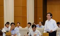 Verbesserung der Qualifikation der Mitarbeiter des Rechnungshofes