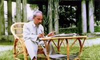 Parteiaufbau soll mit Lernen nach Vorbild Ho Chi Minhs verbunden sein
