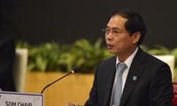 Eröffnung der 2. Konferenz der hochrangigen APEC-Beamten (SOM 2)