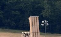 voraussichtlicher Termin zur vollständigen Einsatzbereitschaft des THAAD-Systems