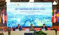 Zusammenarbeit innerhalb der ASEAN ist nützlich für den Tourismus Vietnams