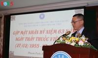 Zahlreiche Aktivitäten zum Tag der vietnamesischen Ärzte im In- und Ausland